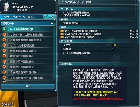 Haruru_6810