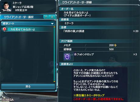 Haruru_6834