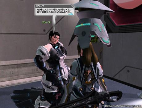 Haruru_6843