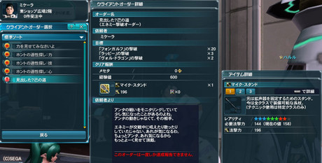Haruru_6844