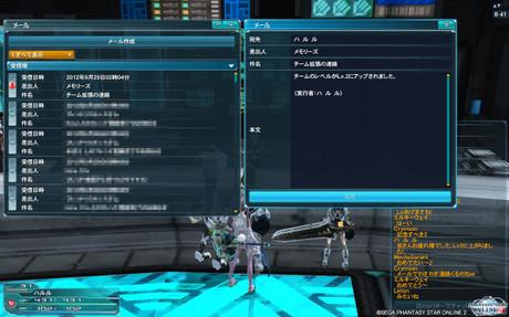 Haruru_6892