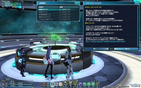 Haruru_6898