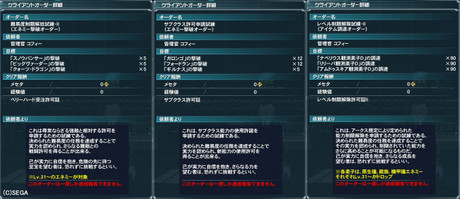 Haruru_6908