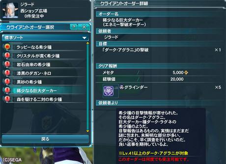 Haruru_6910