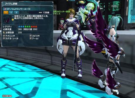 Haruru_6916