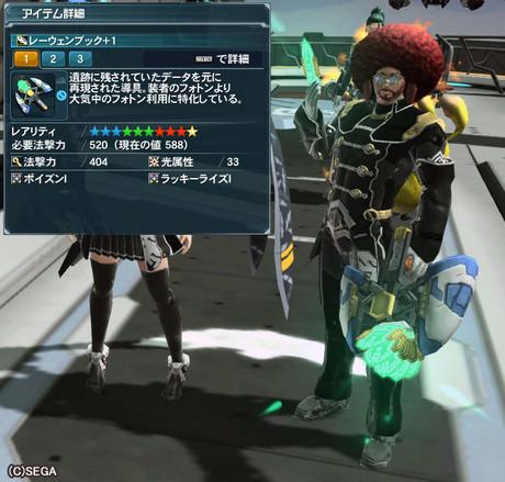 Haruru_6937