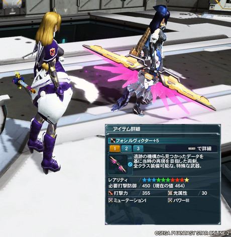 Haruru_6961