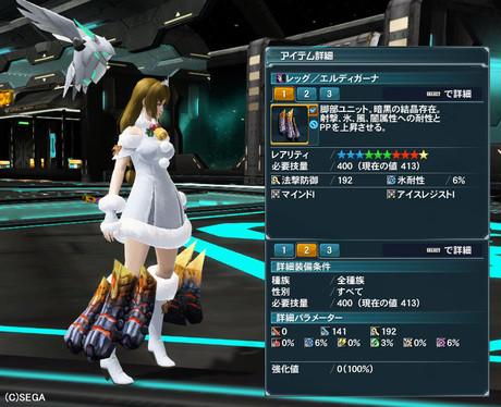 Haruru_6967