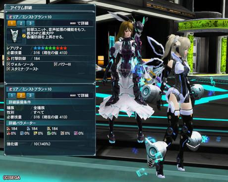 Haruru_6983