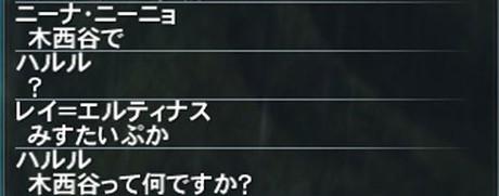 Haruru_6990
