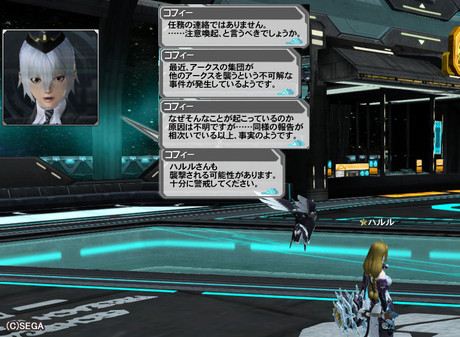Haruru_6991