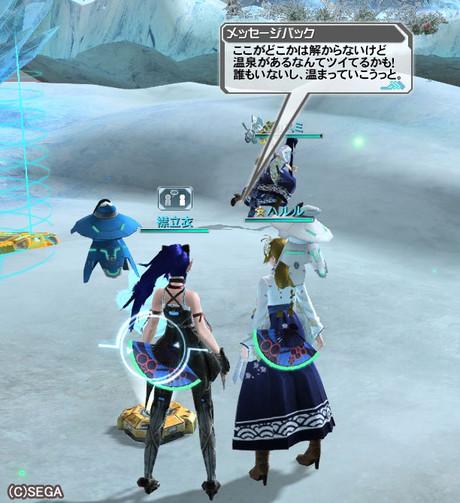 Haruru_7049
