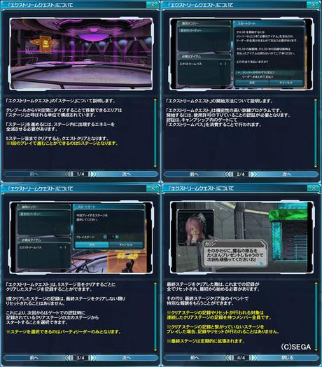 Haruru_7070