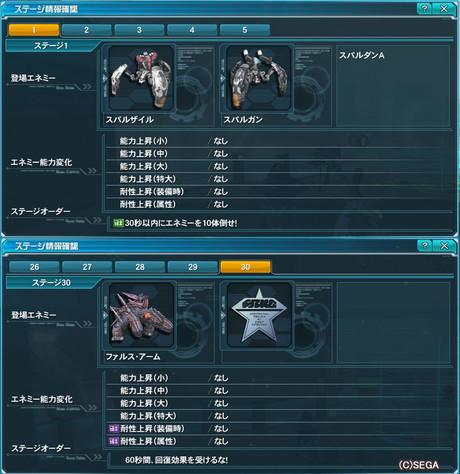 Haruru_7071