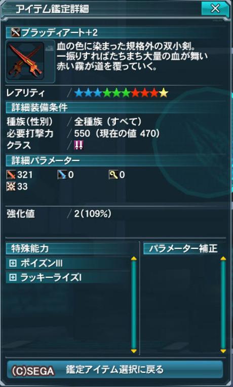 Haruru_7085