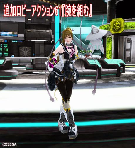 Haruru_7091