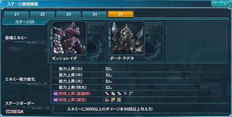 Haruru_7093