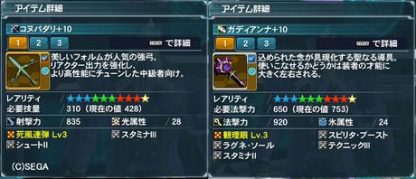 Haruru_7100