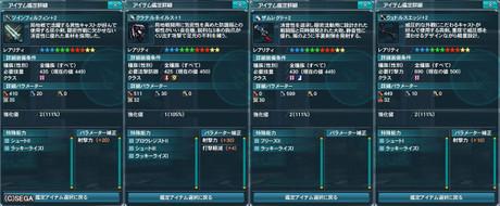 Haruru_7104