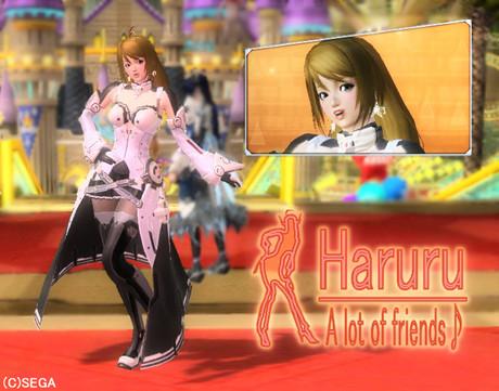 Haruru_7108