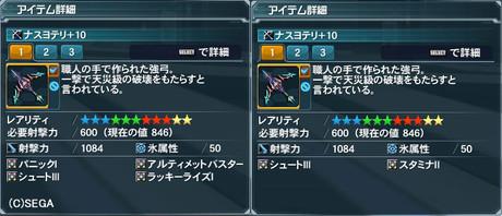 Haruru_7122