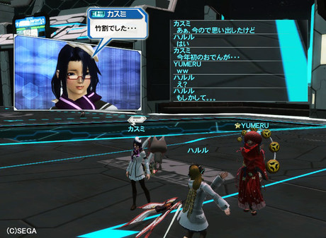 Haruru_7128