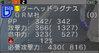 Haruru_1156