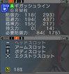 Haruru_1159