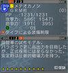 Haruru_1167