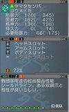 Haruru_1172