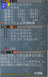 Haruru_1188