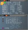 Haruru_1198
