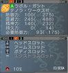 Haruru_1222