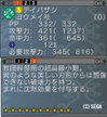 Haruru_1254_1
