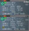 Haruru_1255