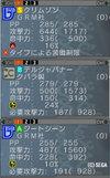 Haruru_1276