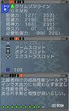 Haruru_1277