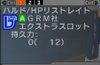 Haruru_1278
