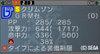 Haruru_1280