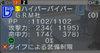 Haruru_1301