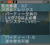 Haruru_460