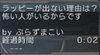 Haruru_518
