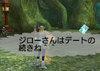 Haruru_580