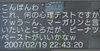 Haruru_618