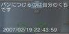 Haruru_619