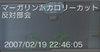 Haruru_620