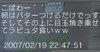 Haruru_621