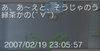 Haruru_623_3
