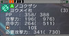 Haruru_652