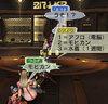 Haruru_676